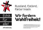 REF-Plakat 25